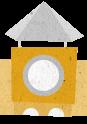 Icon for Semaphore